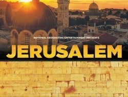 A poster for the Jerusalem film