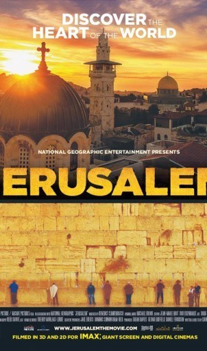 A poster for the Jerusalem film