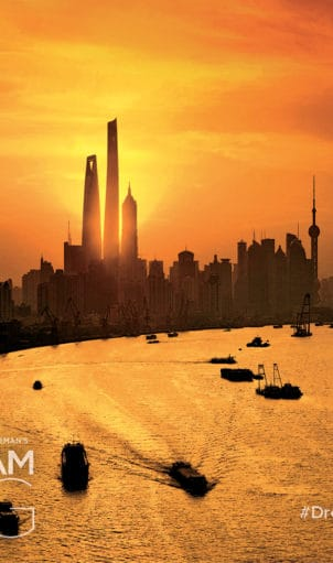 An image of Shanghai Tower